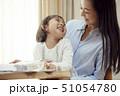 人物 お母さん 母の写真 51054780