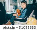 子供 車 チャイルドシート 51055633