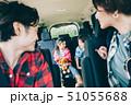 家族 車 ドライブ 51055688