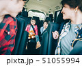 家族 車 ドライブ 51055994