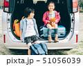 家族 車 キャンプ 51056039