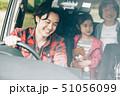 家族 車 ドライブ 51056099