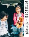 家族 車 キャンプ 51056116