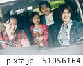 家族 車 ドライブ 51056164