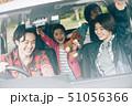 家族 車 ドライブ 51056366