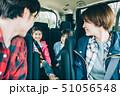 家族 車 ドライブ 51056548