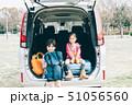 家族 車 キャンプ 51056560