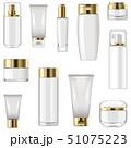 化粧品 コスメ 商品のイラスト 51075223