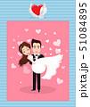 嫁 新婦 花嫁のイラスト 51084895