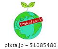 エコ地球 51085480