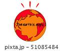 エコ地球 51085484