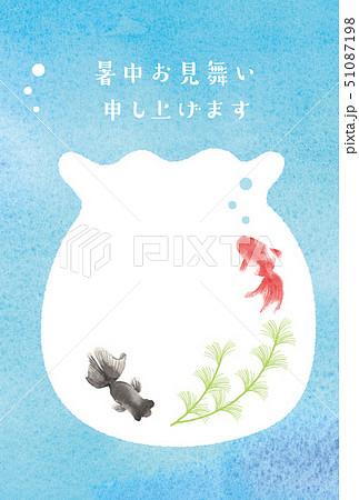 暑中お見舞い 金魚 51087198