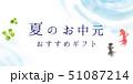 夏のお中元 ポスター 51087214