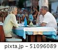 カップル 二人 二人連れの写真 51096089