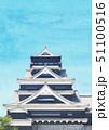 熊本城 水彩風 縦 51100516