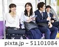 乗客 人物 ビジネスウーマンの写真 51101084