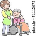 介護 高齢者 男性のイラスト 51112972