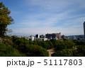 明石城 51117803