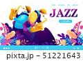 ジャズ サックス アルトサクソフォンのイラスト 51221643