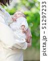 赤ちゃん 抱っこ 51297233
