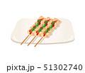 焼き鳥 焼鳥 肉料理のイラスト 51302740