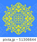 Vector element, Eastern style element, Pattern 51306644