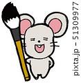 かわいいネズミと筆のイラスト素材 51309977