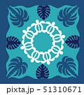 ハワイアンキルト 模様 椰子のイラスト 51310671