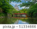 新緑の姫路城 51334666