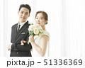 カップル 結婚 51336369