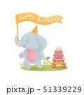 ゾウ 象 マンガのイラスト 51339229