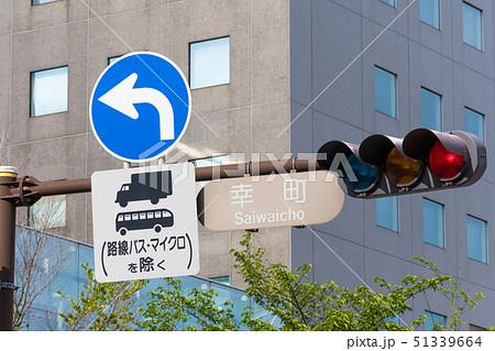 交通標識(補助標識) 路線バス・マイクロバスを除く(幸町) 51339664