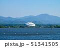 こまつドームと木場潟/石川県小松市 51341505