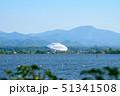 こまつドームと木場潟/石川県小松市 51341508