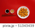 Fresh fried chicken on a white plate. Top view, flat lay, copy space. 51343439