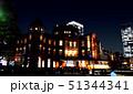 東京駅夜景 51344341