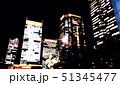丸の内ビル街夜景 51345477