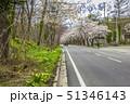 長野県 白馬村 風景 51346143