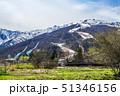 長野県 白馬村 風景 八方尾根スキー場 51346156