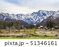 長野県 白馬村 風景 五龍岳 51346161