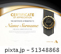 diploma certificate template black and gold color. 51348868
