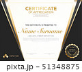 diploma certificate template black and gold color. 51348875