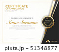 diploma certificate template black and gold color. 51348877