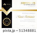diploma certificate template black and gold color. 51348881