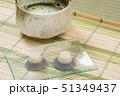 和菓子 お茶 抹茶の写真 51349437