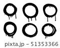 墨 墨汁 インクのイラスト 51353366