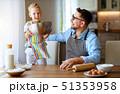 キッチン 台所 料理の写真 51353958