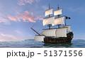 船 51371556