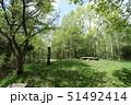 白旗山 山頂 森の写真 51492414