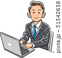 ビジネスマン パソコン ノートパソコンのイラスト 51542638